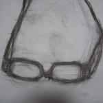 Glasses (charcoal)